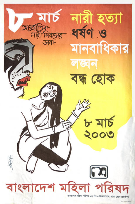 bangladesh_women